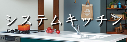 kitchen_banner